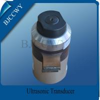 Low Power Piezoelectric Ceramic Transducer 600W High Frequency Manufactures