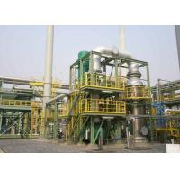 Excellent Full Service Catalytic Thermal Oxidizer For Harmless Treatment Manufactures