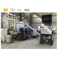 China High Capacity Scrap Copper Wire Recycling Machine With PLC Control System on sale