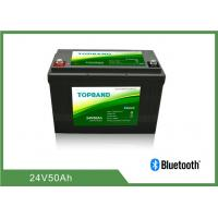 24V50Ah RV Bluetooth Rechargeable Battery , Deep Cycle Golf Cart Battery 1.28KWh Manufactures