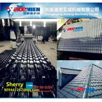 Roofing-corrugated tile extruder machine making line plastic roof tile machine extrusion machine recycling machine Manufactures
