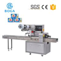 China Automatic wrapping machine soap flow packing machine on sale
