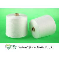 Low Water Shrinkage Spun Polyester Yarn , Polyester Core Spun Yarn Knotless Manufactures