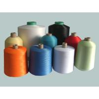 100% dope dyed polyester yarn FDY Manufactures