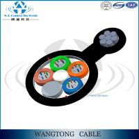 FTTH 2 Cores tight buffer tube 7steel wires F8 outdoor ftth drop fiber optic cable Manufactures