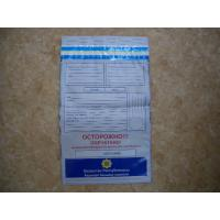 One Time Use Tamper Evident Products Gravure Printing For Duty Free Bags Manufactures