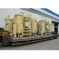Large Capacity Industrial Nitrogen Generator Pressure Swing Adsorption ( PSA)Complete Nitrogen Equipment Manufactures