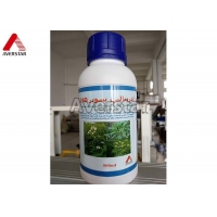 Buy cheap Bromoxynil Octanoate 240g/L EC Controls Broadleaf Weeds Agricultural Herbicides from wholesalers