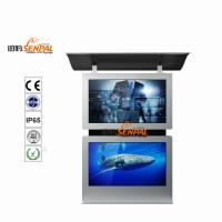 55 Double Screen Outdoor Digital Signage Displays 2500 Nits Brightness LG LCD Manufactures