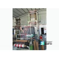 Plastic Film Blow Molding Machine Rotating Head With Flexographic Printing Unit Manufactures