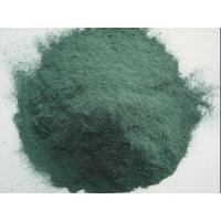 China Basic Chromium Sulfate/BCS on sale