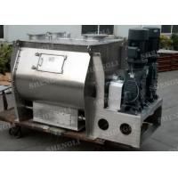 High Speed Double Shaft Concrete Mixer , Automated Industrial Food Mixing Equipment Manufactures