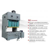 China C Frame Two Point High Speed Power Press Machine , Open Die Pneumatic Punching Machine Fixed Table on sale