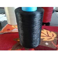 Dyed Untwist Polyester BCF Yarn Black Manufactures