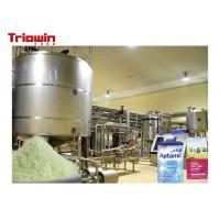 Whole Infant Milk Powder Production Line , Milk Products Manufacturing Machines Manufactures