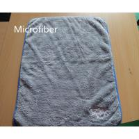Quality 60* 80cm Microfiber Sports Towel Grey 600gsm Coral Fleece Super-Thick Two-Double for sale