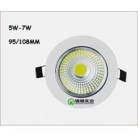 3 Watt LED Downlight Bulbs 2700K - 6500k PF > 0.9 with CE ROHS Manufactures