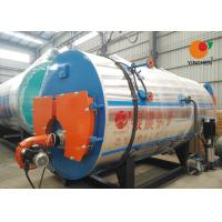 Oil Fired Hot Water Steam Boiler / Industrial Water Tube Boiler Manufactures