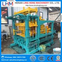 China QT Series Concrete Brick Machine for making cement brick, hollow block and colorful paving brick on sale