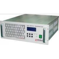 Buy cheap Muds Digital/Analog Adjacent-Channels Multiplex Combiner from wholesalers