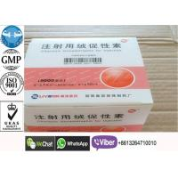 HCG Human Growth Hormone Peptide 15 Minutes Rapid Pregnancy Test 5000iu / Vial Manufactures