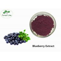 China Blueberry Extract Powder 30% Proanthocyanidins on sale