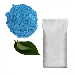 TAED Liquid Detergent Ingredients , CAS 10543 57 4 Washing Powder Raw Material   Manufactures