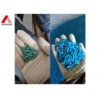 Brodifacoum 0.005 % Bait Block Rodenticide, High rodent control rate Manufactures