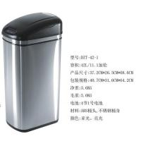 Stainless Steel Automatic Trash Can Manufactures