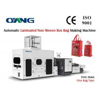 High Effective 3 Phase Non Woven Box Bag Making Machine Low Noise Manufactures