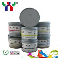 Anti Skinning Process high quality Offset Printing Ink Manufactures