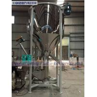 Fully Automatic Plastic Mixer Machine For PP PE ABS Pipe Material 1000KG Capacity Manufactures