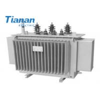 China Three Phase Oil Immersed Transformer / Multi Winding Oil Filled Transformer on sale