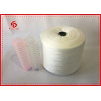 China Raw White High Strength 100% Spun Polyester Yarn For Knitting And Sewing wholesale