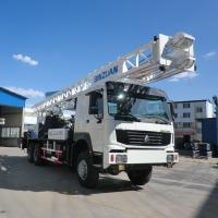China Binzuan BZC300CHW Water Well Drilling Machine With 6×4 Howo Chassis 300m Depth on sale