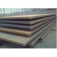 Buy cheap Q235 Q345 B C D E cold rolled / hot rolled alloy steel plate thickness 6 - 80mm from wholesalers