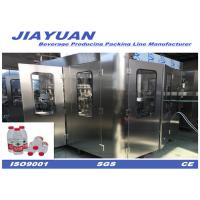 High Efficiency Drinking Water Bottle Filling Machine With 8000 - 10000 B/H Manufactures