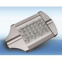 IP65 24W 12V DC Mini Solar LED Street Light 2250 lm Initial Lumen With CE Approval Manufactures