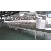 Microwave Hot Air Dehydrating Drying Machine LD1504 Manufactures