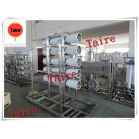Water Treatment Equipment for sale