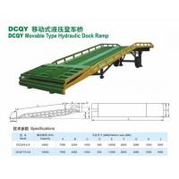 China Movable Type Hydraulic Dock Ramp on sale
