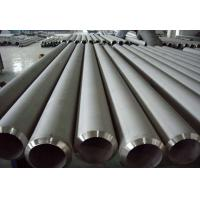 China 304 Grade Stainless Steel Seamless Pipes Application For Beer Brewing, Chemical Containers on sale