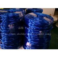 Lightweight Plastic Hose Pipe , PVC Clear Plastic Tubing Flexible Manufactures