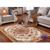 Own-Factory Printed 100% Polyester Carpets And Rugs Backing Anti-slip Nonwoven Manufactures