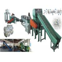 China Floating PP PE Waste Plastic Recycling Extruder Single Screw 500kg/H Capacity on sale