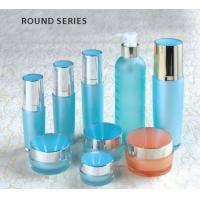 China 15ml 30ml 60ml 120ml  empty skin care bottle container cosmetic packaging on sale