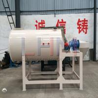 Quality Efficient Dry Mortar Mixer for mixing many kinds of dry powder and fine granular materials made in China for sale