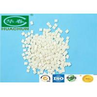 China Milky white book binding glue EVA type / paper binding glue granule on sale