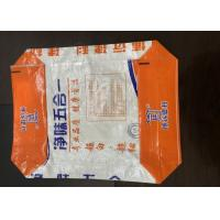 Recycled Polyethylene Woven Bags For Fertilizer / Feed / Cement Packaging