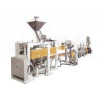 Milk Powder Packaging Machine Given Bag , Automatic Filling And Sewing Machine Manufactures